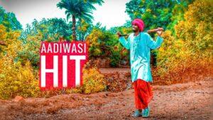 Adiwasi Gana