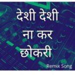 adiwasi song